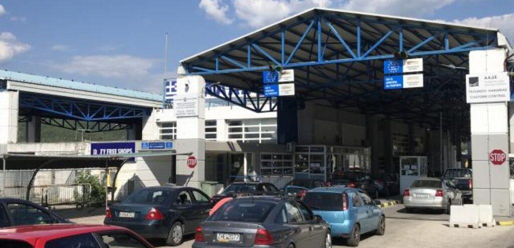 Παρατείνονται έως 8 Μαρτίου τα μέτρα στα ελληνοαλβανικά σύνορα